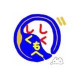 OLYMPIQ Member 52: Kazuhei Otsuki (大槻 和平)