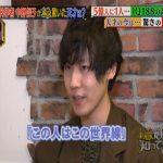 OLYMPIQ society member, Misaki Ota, on TBS (Japanese TV)